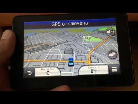 Обновление ПО и карт Garmin Nuvi 3590LT