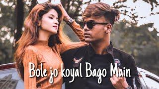 bole Jo Koyal Bago Mein Yaad Piya Ki Aane Lagi | Cute Love Story | As creations | Chudi Jo Khanki