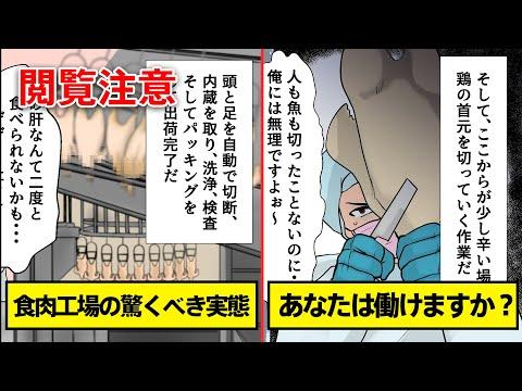 高校 動画 部 黒川 バレー