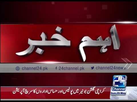 24 Breaking: Police search operation in Gulshan Buner Karachi