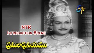 NTR Introduction Scene | Prameelarjuneeyam | NTR | B. Saroja Devi | ETV Cinema