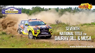 Rally of Coimbatore 2020 - Round 3 of INRC