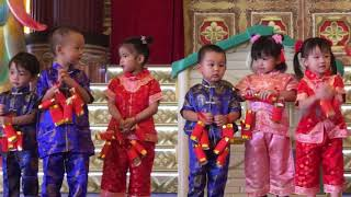 Chinese New Year Perform