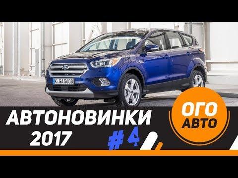 Chevrolet Niva 2017 - Внедорожник -