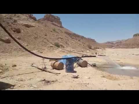 Fije Solar Pump inverter 55kw - At yemen