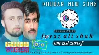 Chiyrali new song Fayaz Ali Shah  Lyrics: Em Zed Zareef | Khowar new song