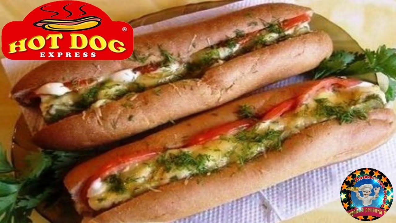 Все · ингредиенты для хот-дога · сосиски для хот-дога. Колбаски с сыром полукопченые. Колбаски с сыром полукопченые. Подробнее. Сосиски.