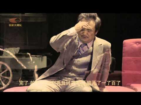"""Lei Xu vs Ao Li - """"Signorina, in tanta fretta"""" ... """"Via, caro sposino"""" (Gaetano Donizetti)"""