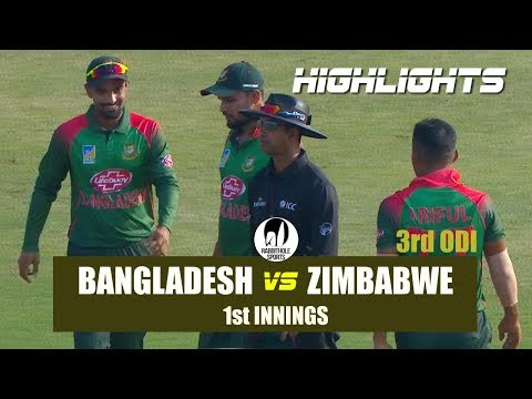 Bangladesh vs Zimbabwe Highlights || 3rd ODI || 1st Innings