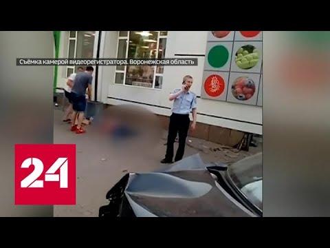 Вопрос: Какое наказание грозит организаторам из Воронежа за гибель оленя?