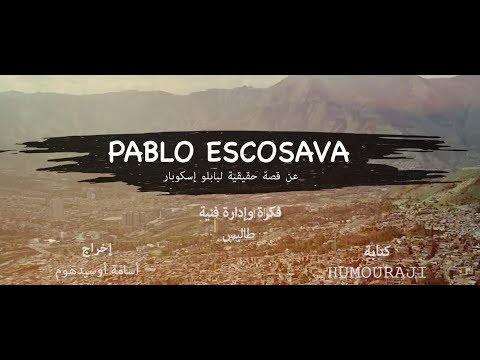 Teaser Spectacle Humouraji - Pablo Escosava