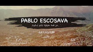 Teaser Spectacle Humouraji Pablo Escosava