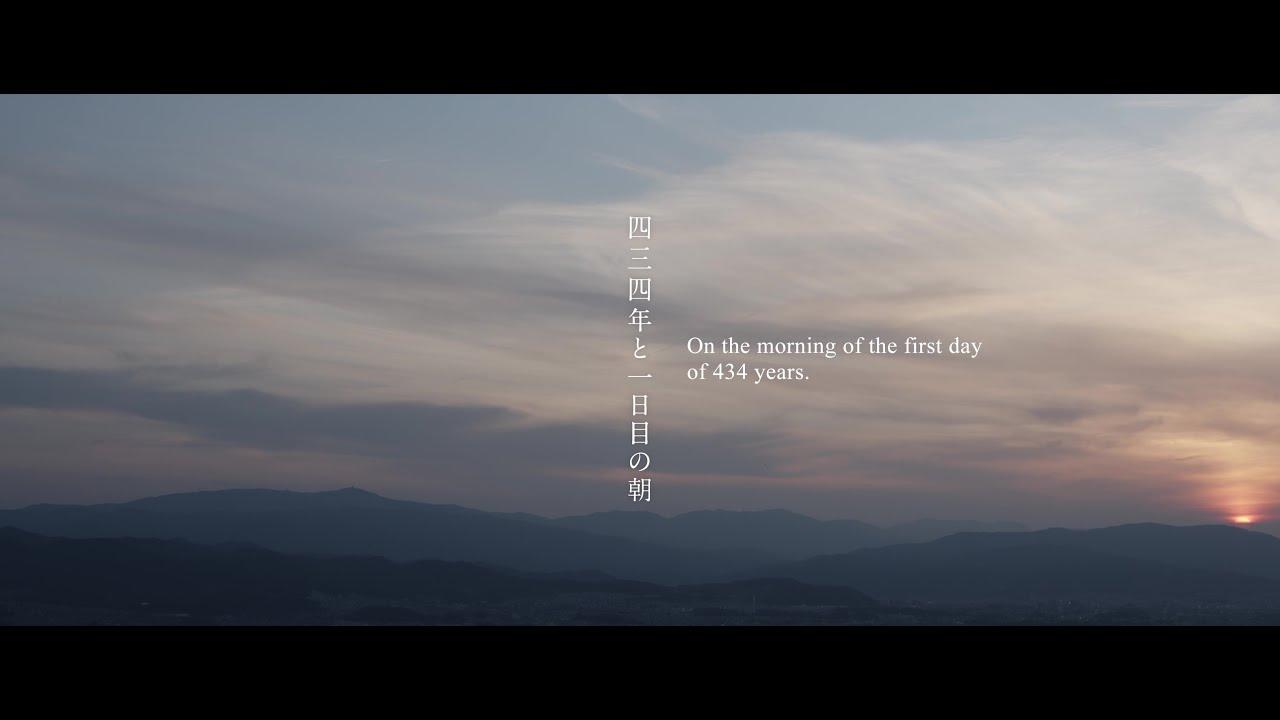 Nishimura Industrial music