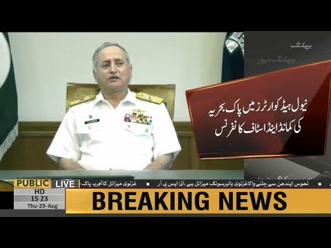 Pakistan Navy ready to deal with any aggression by the enemy