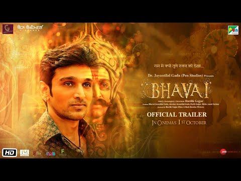 Bhavai - Official Trailer | Pratik G, Aindrita R | Hardik G | Pen Studios | 22nd Oct 2021