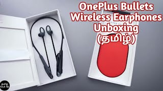 OnePlus Bullets Wireless Earphone Unboxing in Tamil Tech HD | OnePlus Wireless India Price Rs.5,400