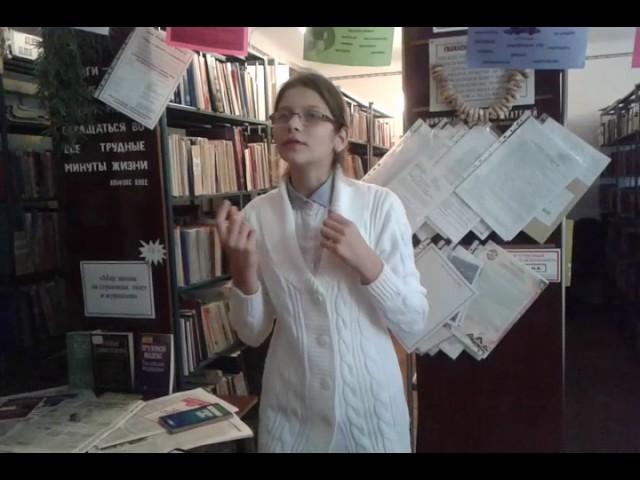 Изображение предпросмотра прочтения – ЕленаПеляк читает произведение «Поющая степь» И.В.Кашпурова