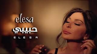 Elissa 2019 new habibi