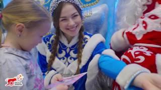 «Новый год 2016/2017 в Мегацентре «Красная Площадь» г. Новороссийск»