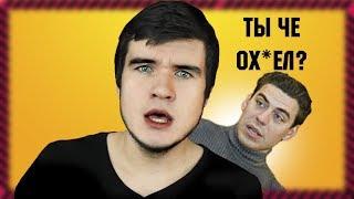 """BadComedian против """"актера"""" Дмитрия Дюжева"""
