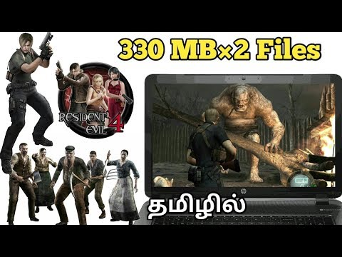 [330MB] How To Download Resident Evil 4 Game For PC or LAPTOP||TAMIL