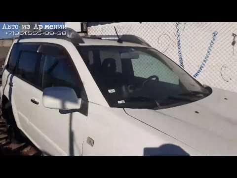 Авто из Армении. Обзор цен 25 января 2020 г.