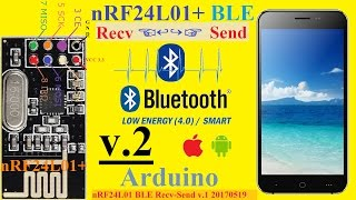 Arduino nRF24L01 BLE Recv Send Bluetooth low energy Smart Лайфхак Своими руками