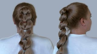 Unique Braid: Ponytail with rubber bands| Hairstyle for long hair by Yourself| Tutorial