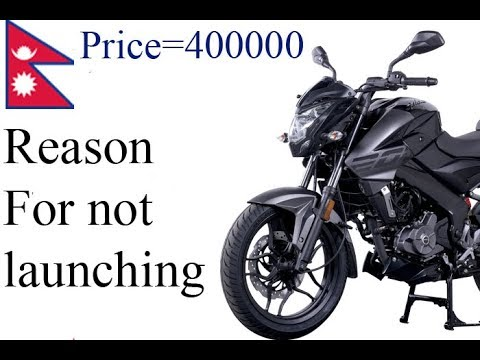 WHY 2018 NS200 ABS is not launching in Nepal Reason|NS200 abs launch in Nepal new law on bikes.