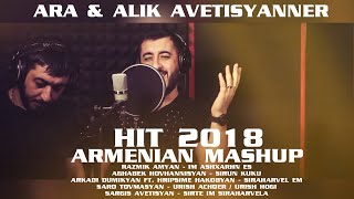 Alik Ara Avetisyan - Sirun kuku siraharvel em (COVER) 2018 Samvel Studio 2018