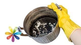 Как очистить подгоревшую посуду – совет от Аллы Ковальчук, специально для YouTube - Все будет хорошо