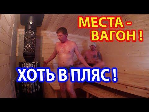 ГОТОВАЯ баня 3 х 5 с печью Гриль Д за 225 000 р.