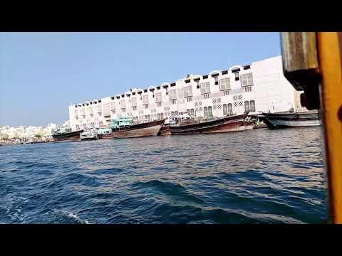 Crossing Dubai Creek by Boat Part 1