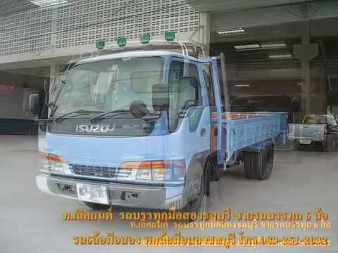 ท.เลิศยนต์ขายรถบรรทุกชลบุรี ขายรถบรรทุก6ล้อชลบุรี หกล้อมือสองชลบุรี โทร.089-251-2032