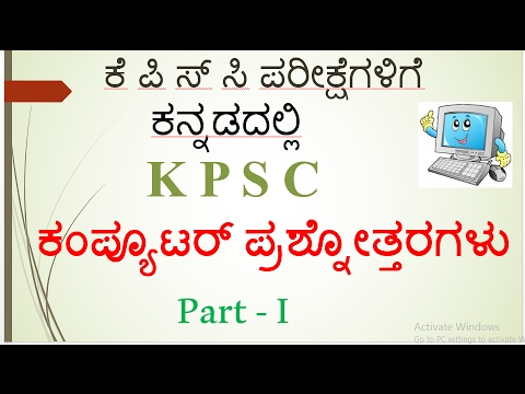 Computer Question Paper Solving_Part 1 (KANNADA) - YouTube