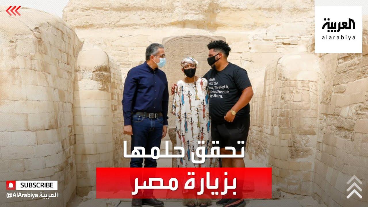 أميركية تمكن منها السرطان.. تحقق حلمها بزيارة أهرامات مصر  - 12:58-2021 / 5 / 11