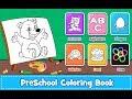 Coloring Games : PreSchool Coloring Book for kids - Learning games for toddlers on Android
