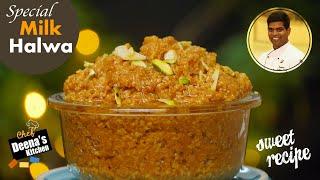 Special Milk Halwa Recipe in Tamil  How to Make Milk Halwa  CDK 534  Chef Deena&#39s Kitchen