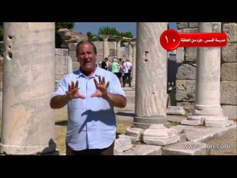 09 ماذا يعني غضب الله؟ وكيف يصفه الكتاب المقدس؟