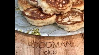 Очень пышные дрожжевые оладьи на молоке: рецепт от Foodman.club