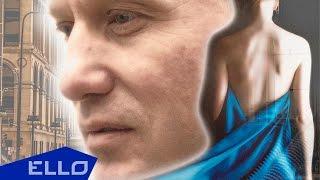 Игорь Огурцов - Моя Любовь