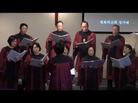 170305 십자가로 가까이 Choir