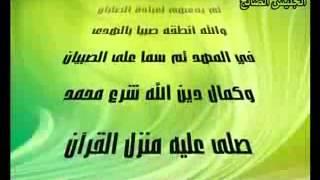 نونية القحطاني بصوت القارئ فارس عباد -