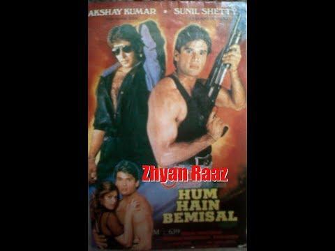 HUM HAIN BEMISAL 1994  AKSHAY KUMAR - SUNIL SHETTY - SHILPA SHIRODKAR Subtitle Indonesia