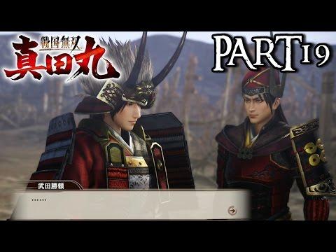 #19【勝頼護衛戦】「戦国無双 真田丸」実況プレイ【PS4】