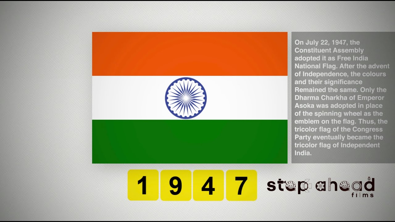 Indian Flag History: History Of Indian Flag.