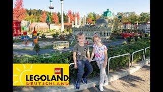 леголенд Германия Лучший Обзор / Legoland Deutschland best tour