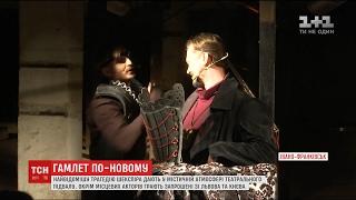 Неоопера жахів  Гамлет   в Івано Франківському драмтеатрі поставили нову версію трагедії Шекспіра