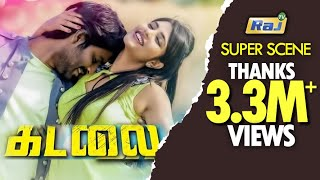 Kadalai Tamil Full Movie | Part 2 | Ma Ka Pa Anand | Aishwarya Rajesh | Yogi Babu | Raj Television