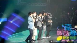 21-09-2010 南拳媽媽-小時候(in杰倫香港超時代演唱會)